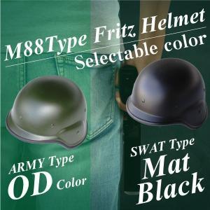 フリッツヘルメット OD マットブラック 強化樹脂製 米軍 SWAT サバイバルゲーム サバゲー コスプレ @a429 ggbank