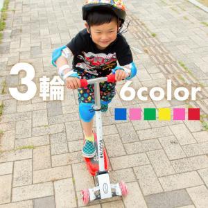 キックボード 子供 3輪 キックスケーター ブレーキ付き 耐荷重40k 選べる6色 キックスクーター 幼児 _a539|ggbank