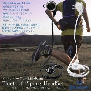 イヤホン Bluetooth ブルートゥース ワイヤレス ヘッドホン 60cm 選べる2色 ジョギング ランニング スポーツ iPhone Android  @a574|ggbank