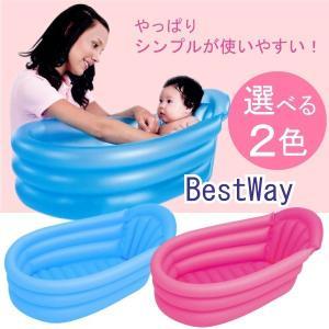 ベビーバス ふかふか お風呂 おふろ 赤ちゃん 沐浴 お風呂が毎日楽しくなる 2色 青 ブルー 桃 ピンク 新生児 乳児 浴槽 パパ ママ @a578|ggbank