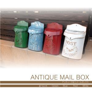 ポスト 郵便受け 北欧 アンティーク加工 壁掛け メールボックス 4色 赤 青 緑 白 郵便ポスト おしゃれ ヴィンテージ レトロ @a757 ggbank