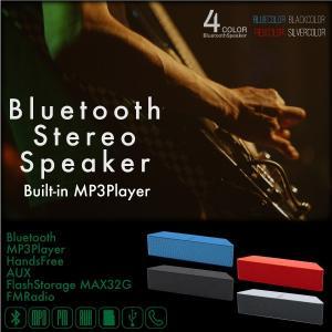 スピーカー bluetooth MP3プレーヤー ハンズフリー FMラジオ カラフル 4色 スマホ ワイヤレススピーカー スマートフォン  @a767|ggbank