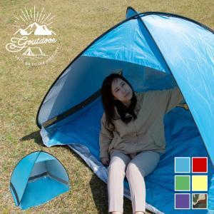 サンシェード テント ワンタッチサンシェード 2〜3人用 収納ケース付 8色 2m×1.2m×1.3m 3面メッシュ アウトドア  @a778|ggbank