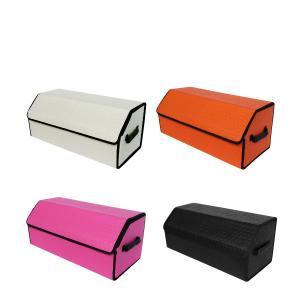車 トランク ラゲッジ 収納ボックス ふた 取っ手付き 折りたたみ L 【オレンジ ブラック ピンク ホワイト】 おしゃれ BOX 条件付 送料無料 _@a869|ggbank