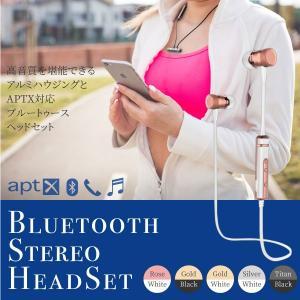 ヘッドセット bluetooth 4.1 イヤホン ヘッドホン ワイヤレス 選べる5色 高音質 低音 スマホ iPhone iPad 絡みにくい 平型ケーブル @a904|ggbank