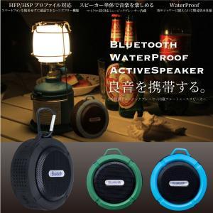 スピーカー bluetooth 3.0 持ち運び 防水 MP3 ミュージックプレーヤー 選べる3色 スマホ iPhone Andoroid ワイヤレス microsd 高音質 a906|ggbank