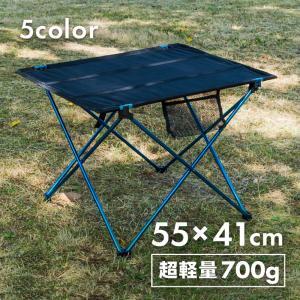アウトドア テーブル レジャーテーブル 折り畳み 軽量 耐荷重80Kg M 選べる4色 オレンジ チ...