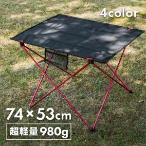 アウトドア テーブル レジャーテーブル 折り畳み 軽量 耐荷重80Kg L 選べる4色 オレンジ チ...