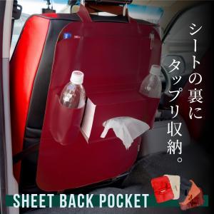 車 収納 ポケット PUレザー ドライブポケット 4色 汎用 シートバック ドリンクホルダー ティッシュ 小物入れ 車載用 車内収納  @a951|ggbank