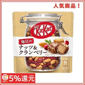 ネスレ キットカット 毎日のナッツ&クランベリー パウチ 1箱(36g12袋)