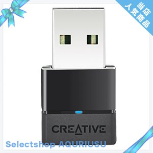 Creative Bluetooth Audio bluetooth USB transceiver...