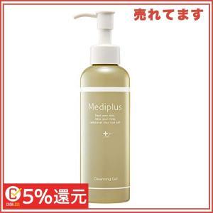 【Mediplus】 メディプラス クレンジングゲル 160g [ オールインワン メイク落とし ]