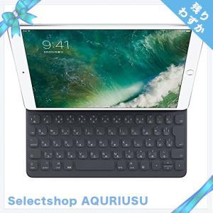 Apple 10.5インチiPad Pro用 スマートキーボード/日本語 JIS/MPTL2J/A
