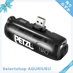 PETZL(ペツル) NAO(ナオ) バッテリー E36200 2