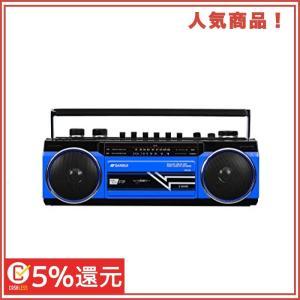 SANSUI Bluetooth搭載ラジカセ【USB/SDカードMP3再生対応】 SCR-B2【BL...