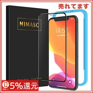 【ガイド枠付き】 【1枚セット】 Nimaso iPhone 11 / iPhone XR 用 全面...