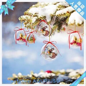 GWHOLEクリスマス飾りハロウィン ボール 透明中空ボール オーナメントボール カプセル クリア球...