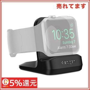 【Spigen】 Apple Watch スタンド, Apple Watch Series 3 / ...