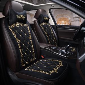 車 シートカバー /車用/内装パーツ/カークッション カーシート L字型クッション 椅子カバーマット...