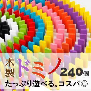 ドミノ 木製 12色 120個 知育玩具 ドミノ倒し カラードミノ ドミノ倒し おもちゃ 積み木 1...