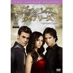 ヴァンパイア・ダイアリーズ〈セカンド・シーズン〉 コレクターズ・ボックス 2 [DVD]|ggking