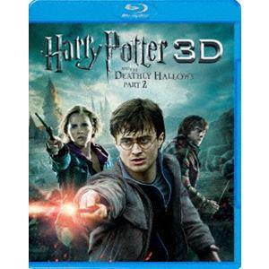 ハリー・ポッターと死の秘宝 PART 2 3D&2D ブルーレイセット [Blu-ray]|ggking