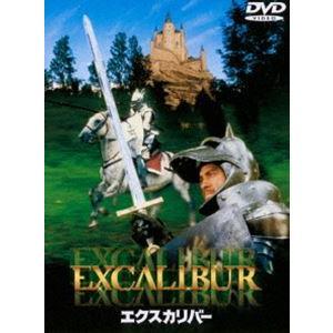 エクスカリバー [DVD] ggking