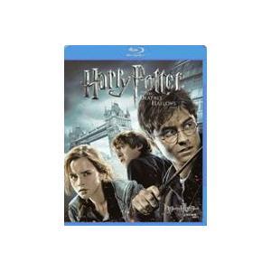 ハリー・ポッターと死の秘宝 PART 1 [Blu-ray]|ggking
