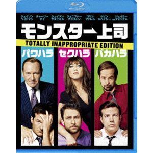 モンスター上司 [Blu-ray]|ggking