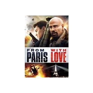 【初回生産限定スペシャル・パッケージ】パリより愛をこめて [DVD]|ggking