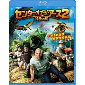 センター・オブ・ジ・アース2 神秘の島 [Blu-ray]|ggking