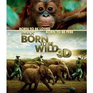 IMAX: Born To Be Wild 3D&2Dブルーレイ [Blu-ray]|ggking