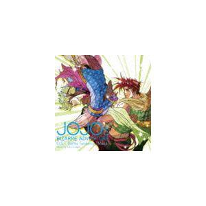 岩崎琢(音楽) / TVアニメ ジョジョの奇妙な冒険 第2部オリジナルサウンドトラック::O.S.T Battle Tendency [Musik] [CD]|ggking