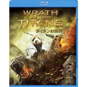 タイタンの逆襲 [Blu-ray]|ggking