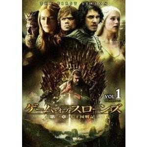 ゲーム・オブ・スローンズ 第一章:七王国戦記 DVD Vol.1 [DVD]|ggking
