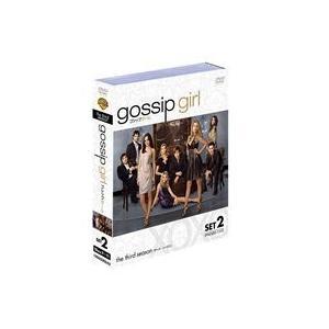 ゴシップガール〈サード・シーズン〉 セット2 [DVD]|ggking