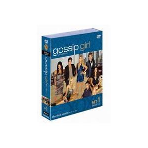 ゴシップガール〈サード・シーズン〉 セット1 [DVD]|ggking