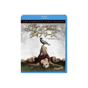 ヴァンパイア・ダイアリーズ<ファースト> コンプリート・セット [Blu-ray]|ggking