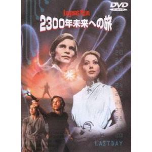 2300年未来への旅 [DVD]|ggking