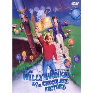 夢のチョコレート工場 [DVD]|ggking