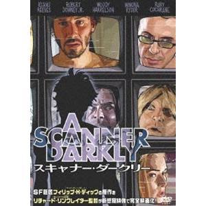 スキャナー・ダークリー 特別版 [DVD] ggking