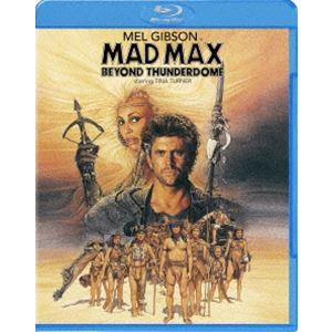 マッドマックス/サンダードーム [Blu-ray] ggking