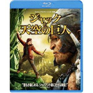 ジャックと天空の巨人 [Blu-ray]|ggking