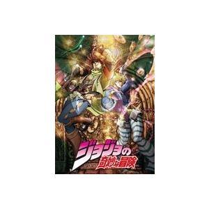 ジョジョの奇妙な冒険 総集編Vol.2 <初回生産限定版> [Blu-ray]|ggking