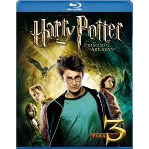 ハリー・ポッターとアズカバンの囚人 [Blu-ray]|ggking