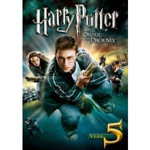ハリー・ポッターと不死鳥の騎士団 [DVD] ggking