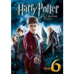 ハリー・ポッターと謎のプリンス [DVD]|ggking