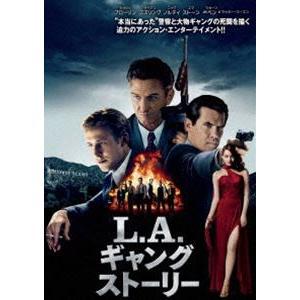 L.A.ギャングストーリー [DVD]|ggking