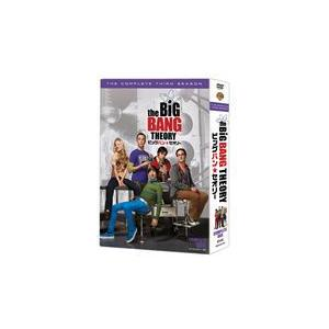 ビッグバン★セオリー〈サード・シーズン〉 コンプリート・ボックス [DVD]|ggking