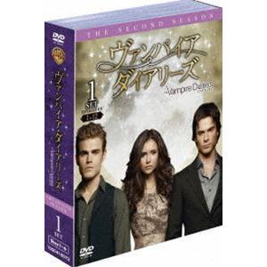 ヴァンパイア・ダイアリーズ〈セカンド・シーズン〉 セット1 [DVD] ggking